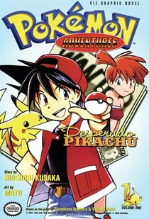 POKEMON: Best of Pokemon Adventures: Red