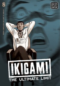Ikigami: The Ultimate Limit, Vol. 8